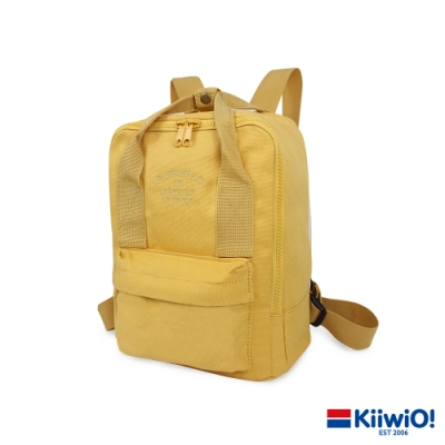 Kiiwi O! 輕便隨行系列帆布後背包 SALLY 黃