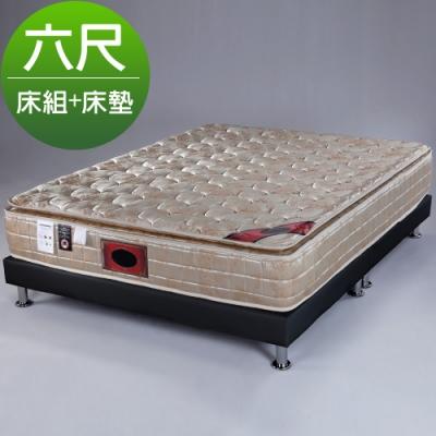 Homelike 克萊三線精梳棉獨立筒床組-雙人加大6尺(二色)