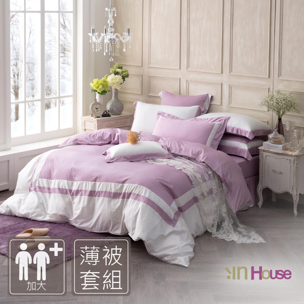 IN HOUSE-SLEEPING BEAUTY -膠原蛋白紗薄被套床包組(紫色-加大)