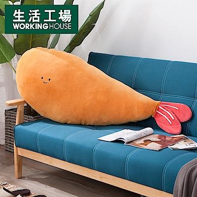 【百貨週年慶暖身 全館5折起-生活工場】QQ海底-炸蝦玩偶