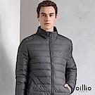 歐洲貴族 oillio 輕羽絨外套 簡單收納袋 輕盈保暖 灰色