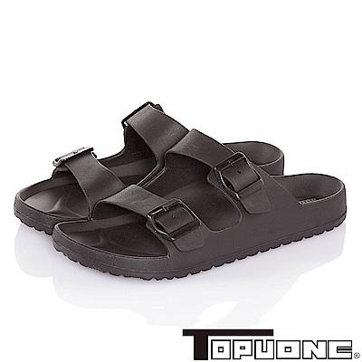 (雙 11 )TOPUONE 極輕量減壓腳床型休閒拖鞋-黑