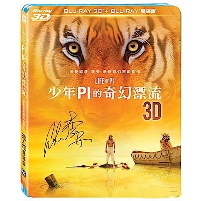 少年Pi的奇幻漂流 3D+2D 雙碟版  藍光 BD
