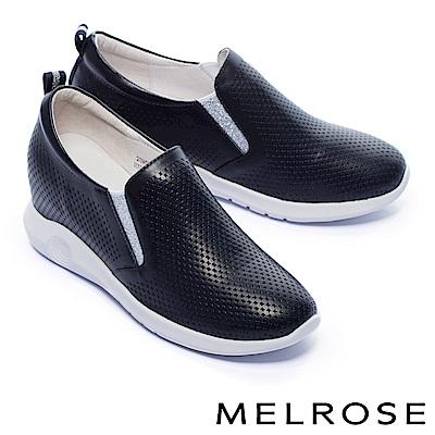 休閒鞋 MELROSE 簡潔純色沖孔全真皮內增高厚底休閒鞋-藍