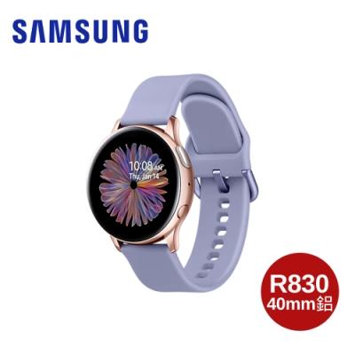 SAMSUNG Galaxy Watch Active2 智慧手錶 藍芽版 鋁製 40mm -R830
