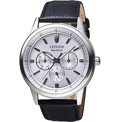 CITIZEN星辰GENT S引領時刻光動能腕錶(BU2071-01A)