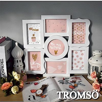 TROMSO 甜心巴黎優雅白7框組