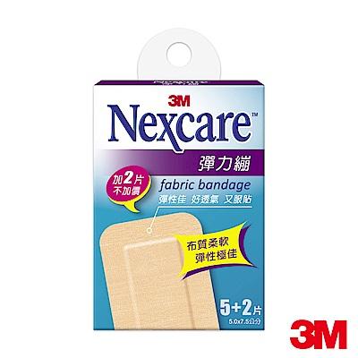 3M Nexcare OK繃 彈力繃7片包 F505 (5x7.5cm)