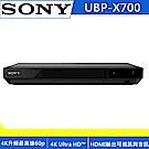 SONY 4K 藍光播放器 UBP-X700