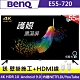 BenQ 55吋 4K HDR 低藍光不閃屏 Android 9.0連網液晶顯示器 E55-720 (無視訊盒) product thumbnail 1