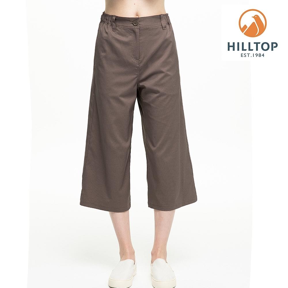 【hilltop山頂鳥】女款超潑水抗UV彈性寬褲S07FH3咖啡