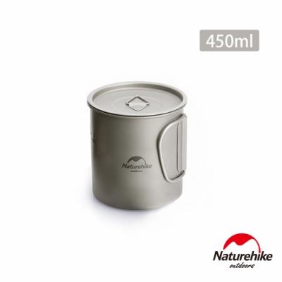 Naturehike 純鈦附蓋把手折疊水杯 戶外野營便攜餐具 450ml-急