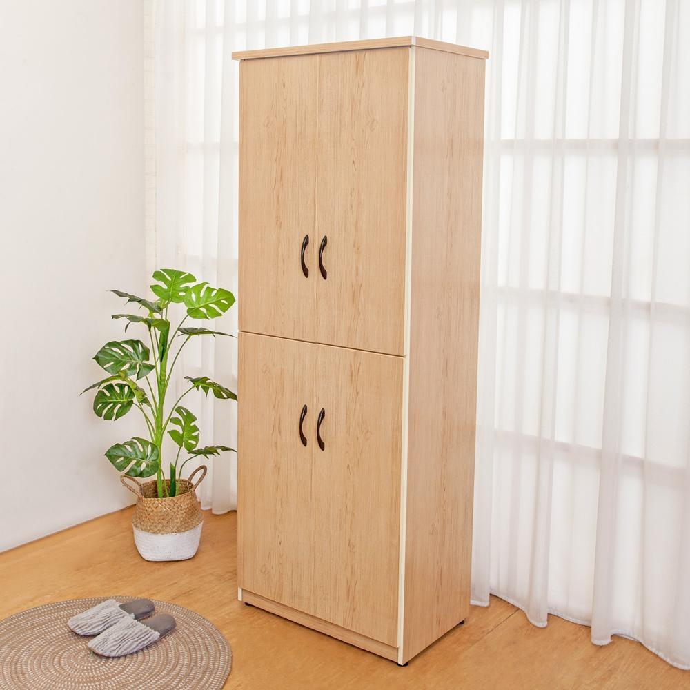 Boden-防潮防蛀塑鋼2.2尺四門高鞋櫃(兩色可選)-66x43x180cm