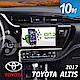 【奧斯卡】SD-1 10吋 導航安卓專用汽車音響主機(適用於豐田 ALTIS 17年式後) product thumbnail 1