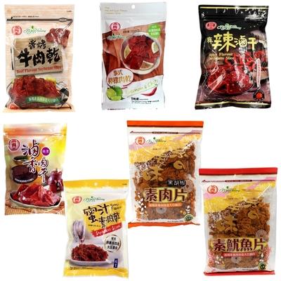 富貴香x達人傳家 素GO易零食組(全素)送 KOKOLA巧克力餅乾 85g/盒(奶蛋素)
