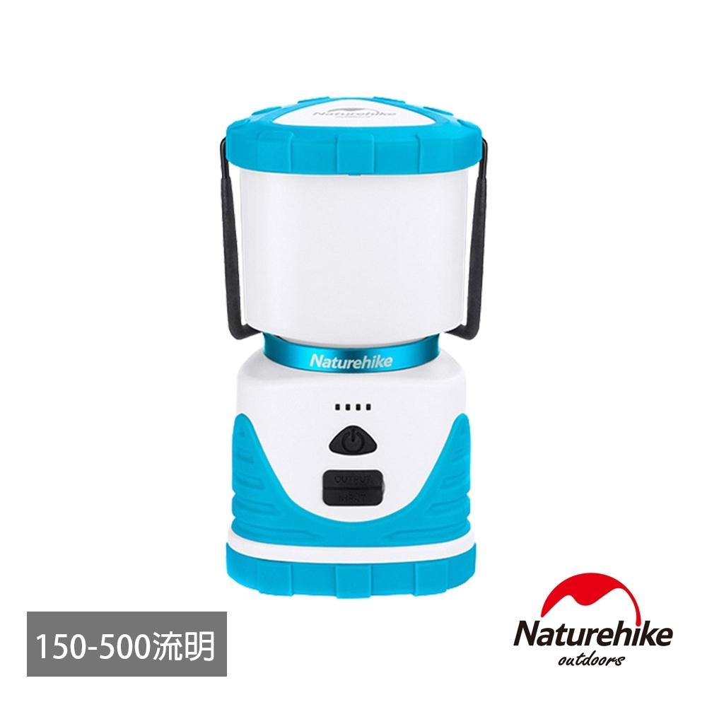 Naturehike LED星光戶外多功能三段式充電帳篷燈 營地燈 天空藍