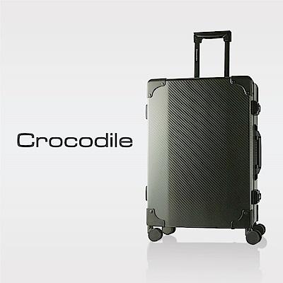 crocodile-碳纖紋窄鋁框箱含TSA-騎士黑-24吋-0111-07024-01