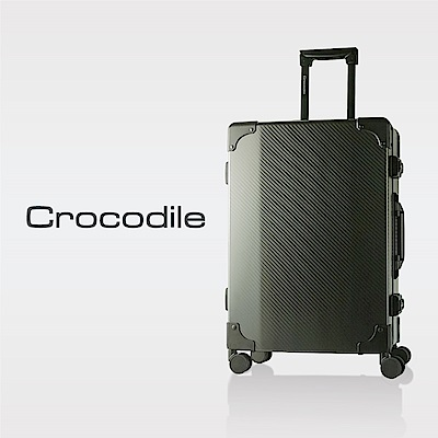crocodile-碳纖紋窄鋁框箱含TSA-騎士黑-28吋-0111-07028-01