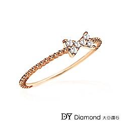 DY Diamond 大亞鑽石 L.Y.A輕珠寶 18K玫瑰金 永恆鑽石線戒