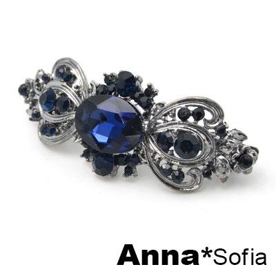 AnnaSofia 復古巴洛橢刻晶 純手工小髮夾(藍晶系)