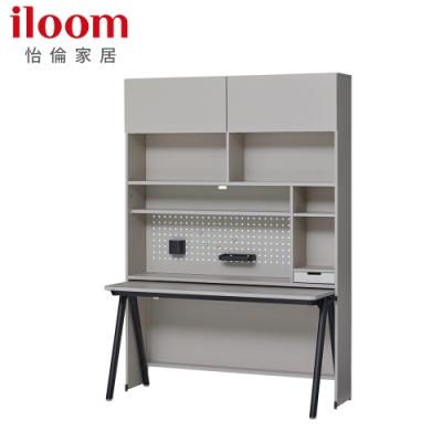 【iloom 怡倫家居】Roy Mono 1200型6層收納型書桌(附上方門板)