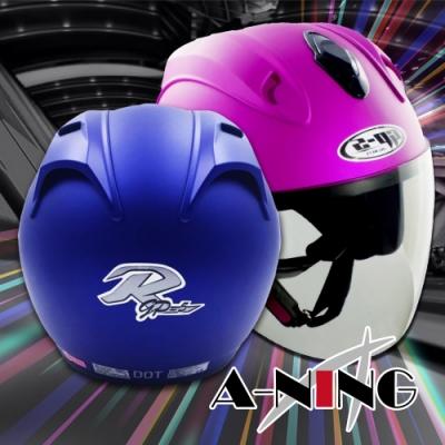A-NING 時尚R帽|雙導流|經典貓耳|外銷日本式樣款|安全帽|機車|鏡片|抗菌