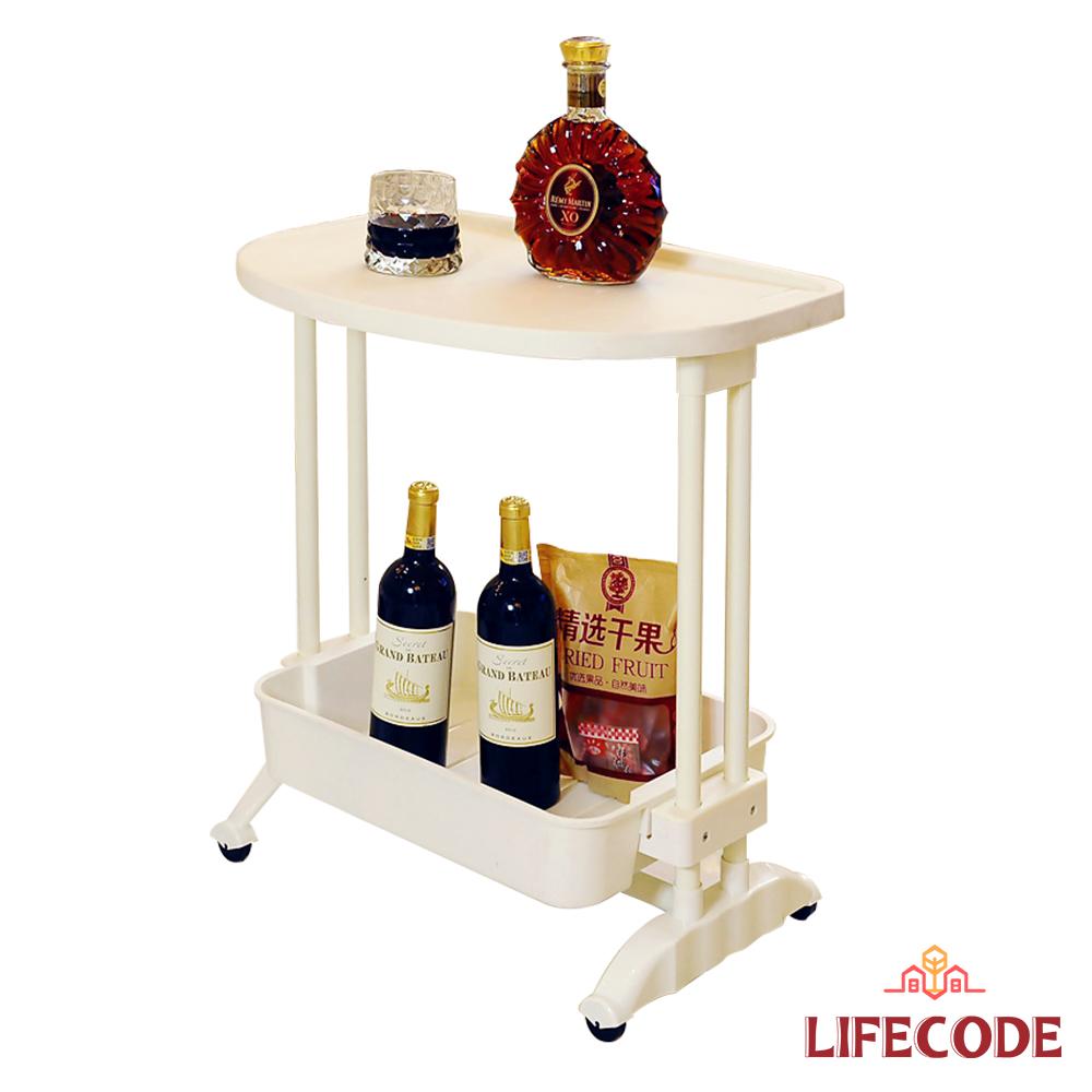 LIFECODE《悠活》二層可移動茶水桌/筆電桌/餐車