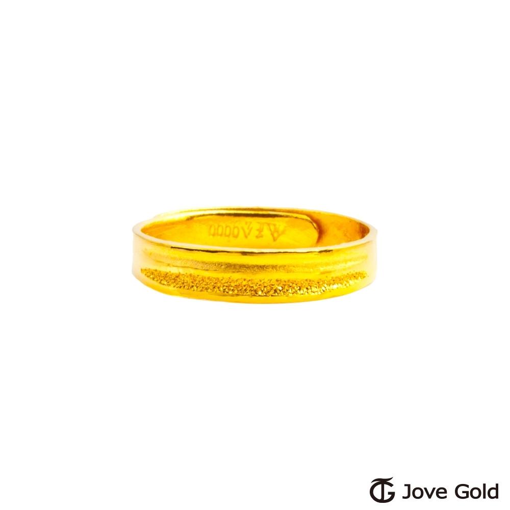 Jove Gold 漾金飾 一眼瞬間黃金女戒指
