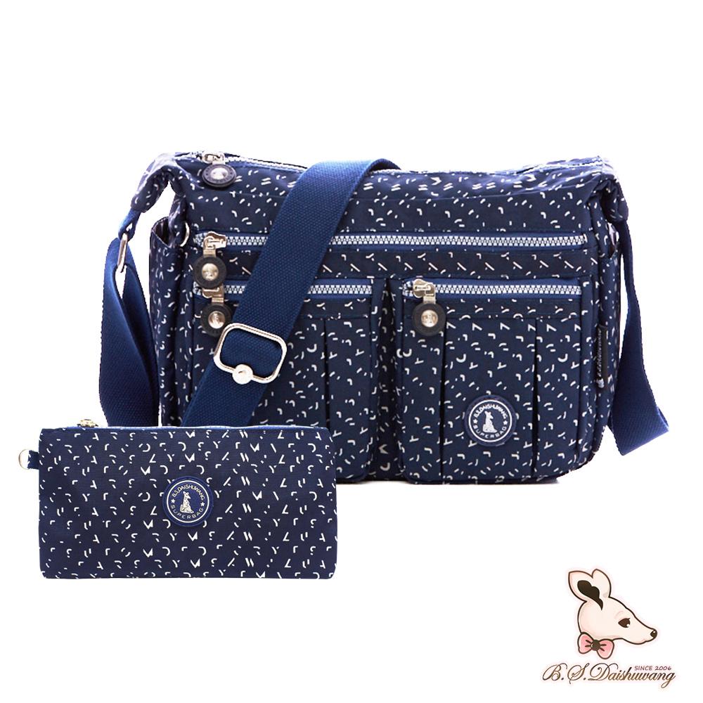 B.S.D.S冰山袋鼠-楓糖瑪芝x多夾層皺褶斜背包+零錢包2件組-幾何藍