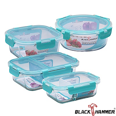 Black Hammer立扣耐熱玻璃分隔保鮮盒4件組-D01