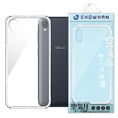 【SHOWHAN】(ASUS) ZenFone Live (L1) 氣墊空壓防摔...