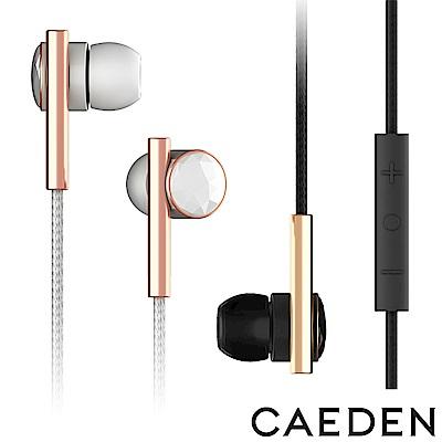 【CAEDEN】Linea No2 時尚入耳式耳機
