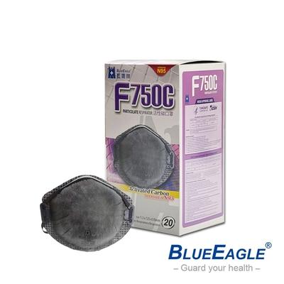 藍鷹牌 台灣製 美規N95等級 活性碳口罩(20片x10盒)