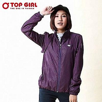 【TOP GIRL】可拆式風衣外套 - 戀深紫