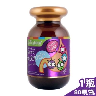 綠芙特級 巴司益生菌軟糖-80顆/盒 (澳洲原裝進口 兒童益生菌)