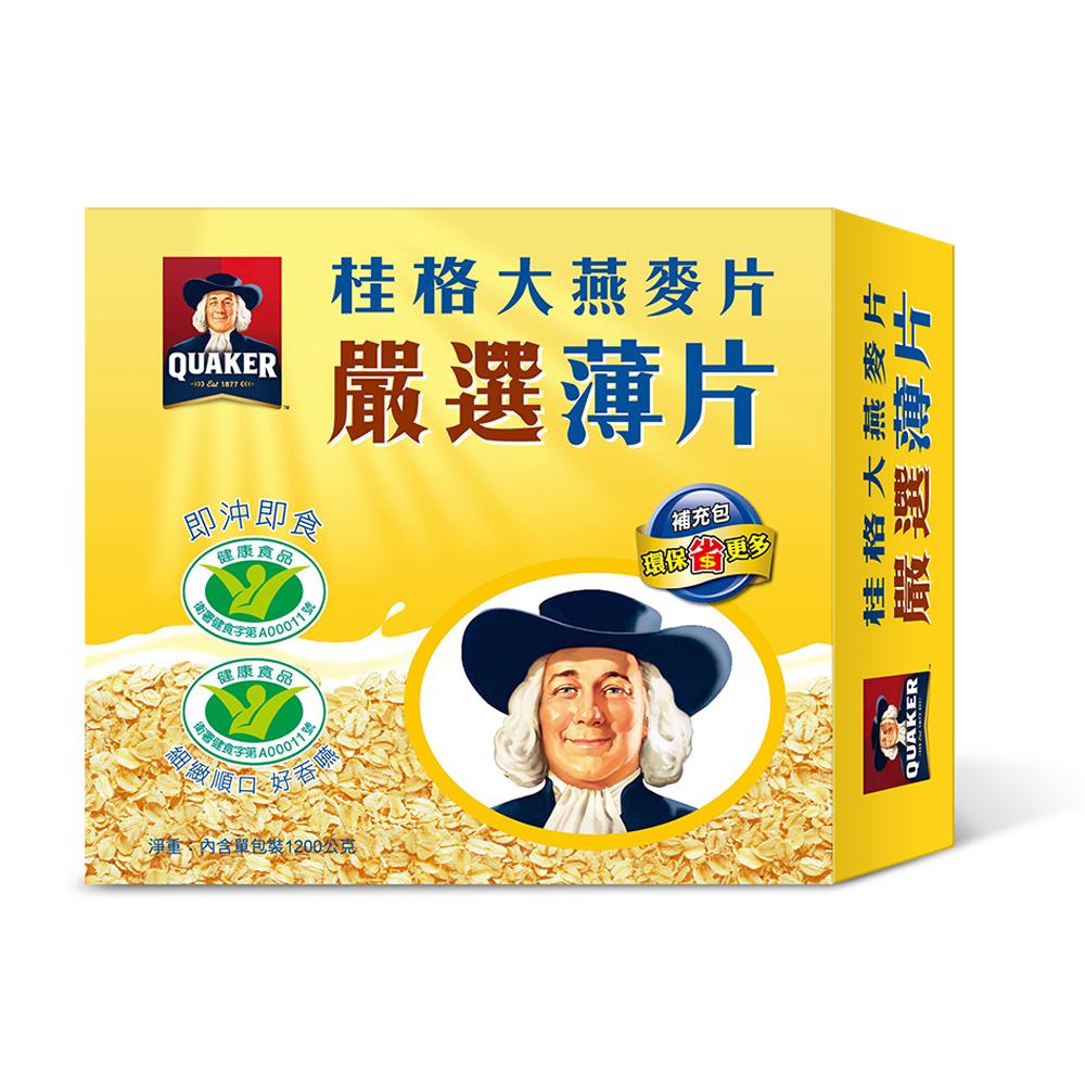 桂格 嚴選薄片大燕麥片(1200g)
