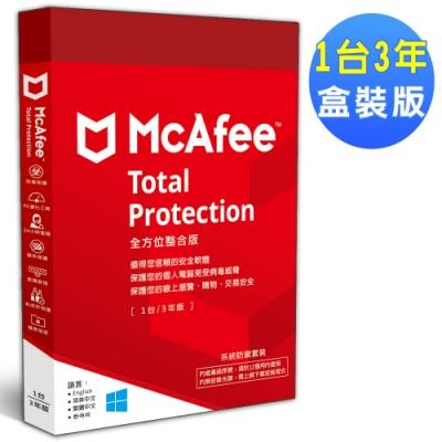McAfee 2020 全方位整合 1台3年 中文盒裝版