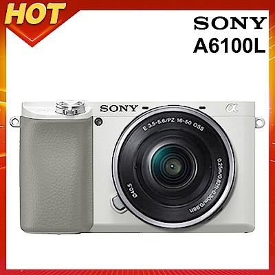 SONY A6100 16-50mm A6100L 變焦鏡組(公司貨)