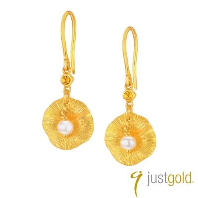 鎮金店Just Gold 清渟荷香純金系列 黃金耳環(耳勾)