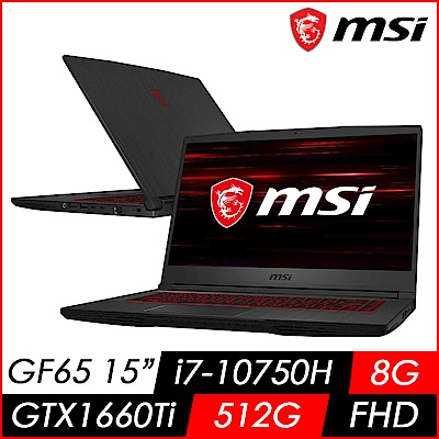 MSI微星 GF65 10SDR-604TW 15吋電競筆電(i7-10750H/8G/5