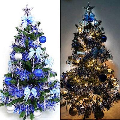 摩達客 幸福3尺(90cm)一般型裝飾綠聖誕樹(藍銀色系+100燈鎢絲樹燈串)