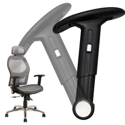 邏爵LOGIS  555 升降後折手 電腦椅 辦公椅 書桌椅 兒童椅 適用