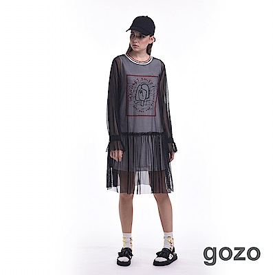 gozo 插畫印花兩件式無袖拚紗洋裝(二色)