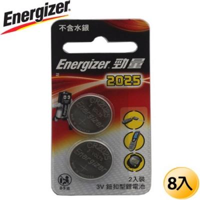 Energizer 勁量 C2025鈕扣 鋰電池8入