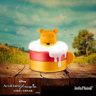 InfoThink 迪士尼系列泡泡歐蕾小夜燈收納盒-維尼