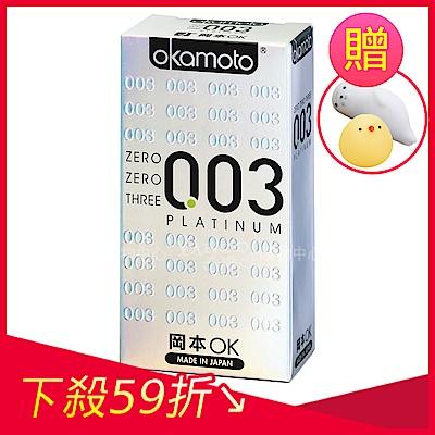[時時樂限定]Okamoto岡本-003-PLATINUM極薄保險套(6入裝)白金(快速到貨)