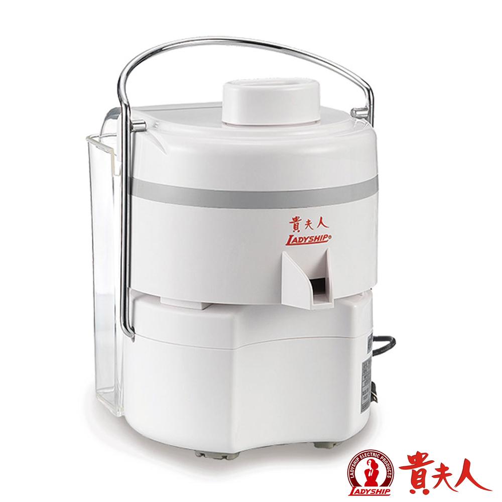 貴夫人果菜榨汁研磨機(CL-010)