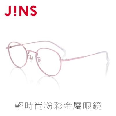 JINS 輕時尚粉彩金屬眼鏡(特ALMF17S096)粉紅色