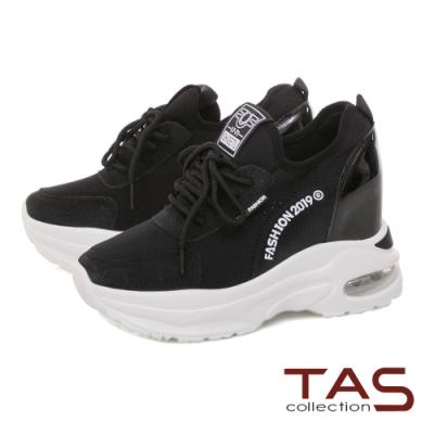 TAS 異材質拼接透氣網布老爹鞋-百搭黑