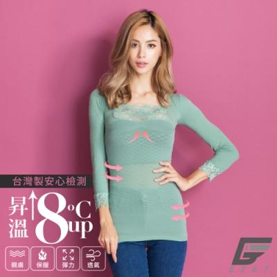 GIAT台灣製150D蕾絲美型機能保暖衣(袖接蕾絲-草沁綠)